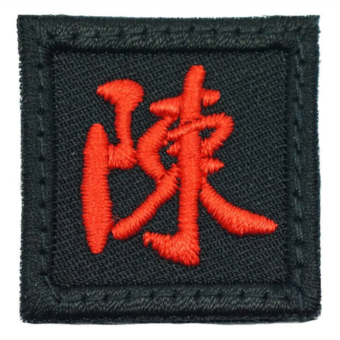 MINI TRADITIONAL CHEN PATCH - BLACK RED - Hock Gift Shop | Army Online Store in Singapore