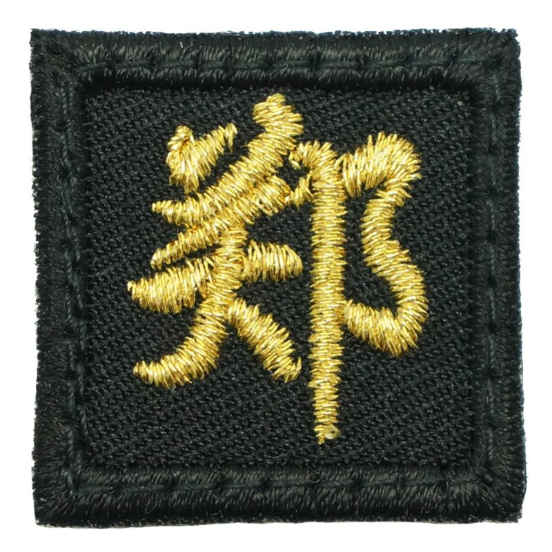 "1"" MINI ZHENG PATCH - METALLIC GOLD - Hock Gift Shop 