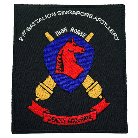 21 SA IRON HORSE LOGO PATCH
