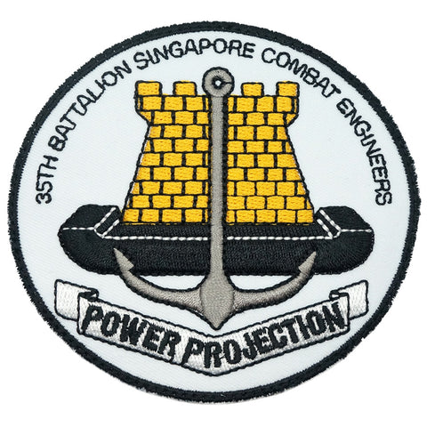 35 SCE LOGO PATCH - POWER PROJECTION
