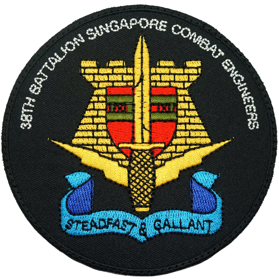 38 SCE LOGO PATCH -  STEADFAST & GALLANT