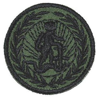 #4 NCC LAND COOKIE BADGE - Hock Gift Shop | Army Online Store in Singapore