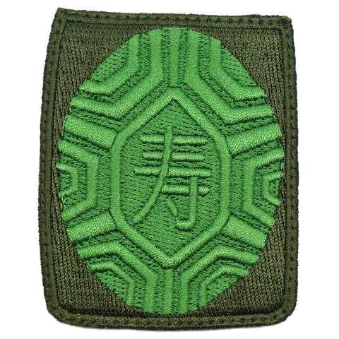 ANG KU KUEH PATCH - GREEN