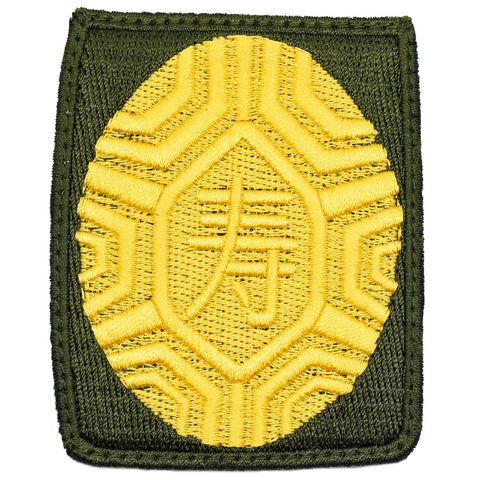 ANG KU KUEH PATCH - YELLOW