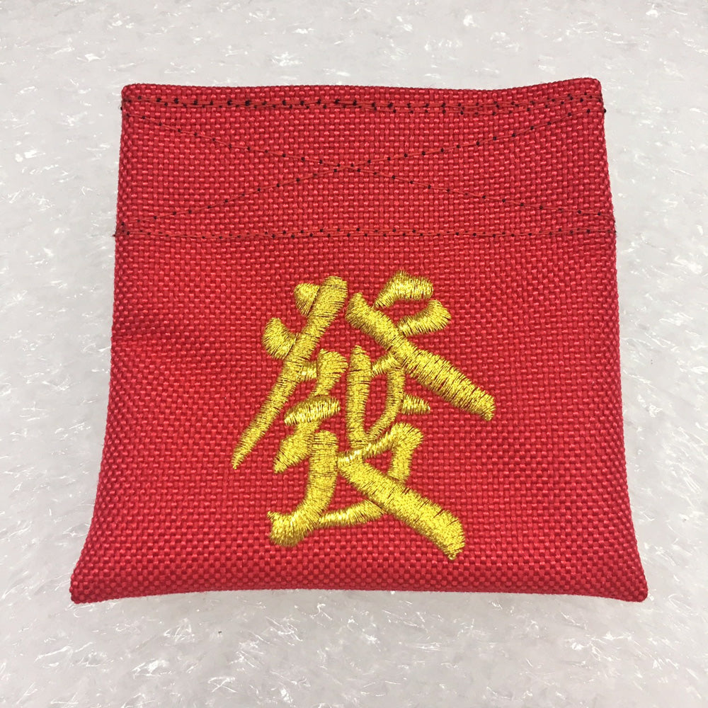 MIL-SPEC CNY COIN PURSE - FORTUNE