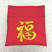 MIL-SPEC CNY COIN PURSE - BLESSING