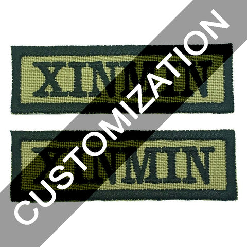 NCC SCHOOL TAGS CUSTOMIZATION - Hock Gift Shop | Army Online Store in Singapore