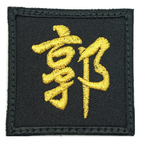 GUO PATCH - BLACK GOLD
