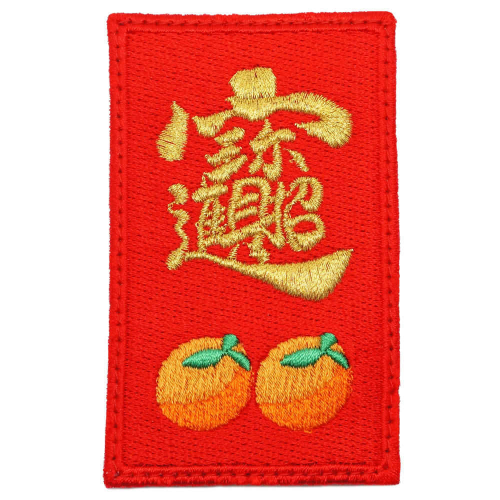 CNY HONG BAO PATCH - LUCKY FORTUNE
