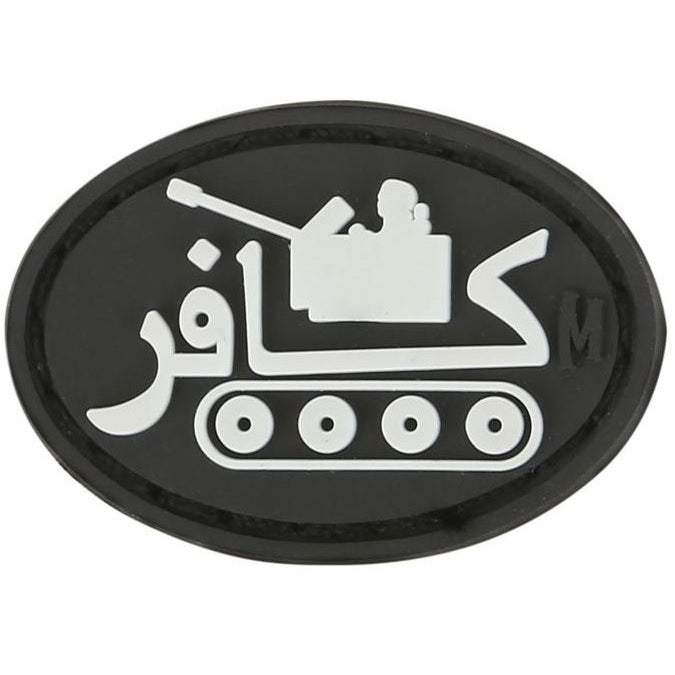 MAXPEDITION INFIDEL TANK PATCH - GLOW