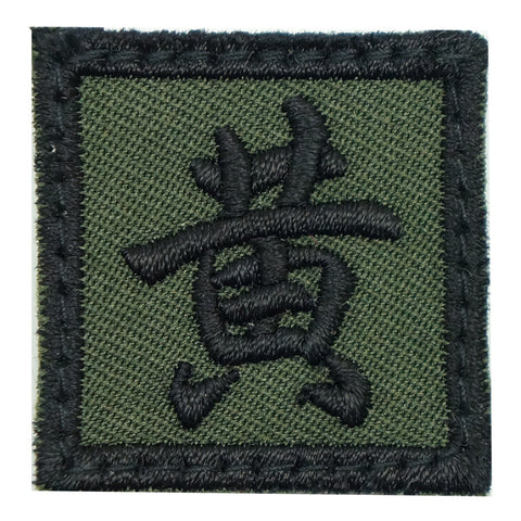 MINI HUANG PATCH - OD GREEN