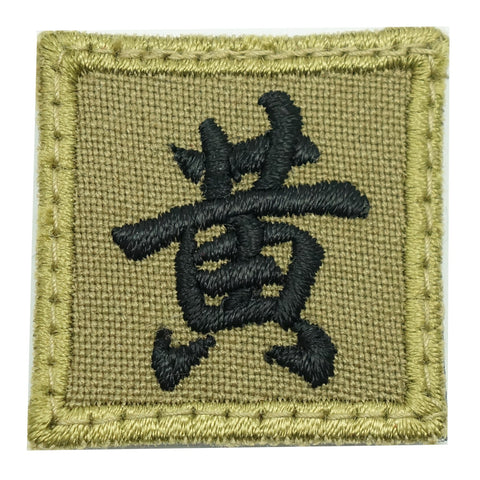 MINI HUANG PATCH - OLIVE GREEN