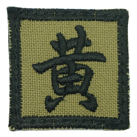 MINI HUANG PATCH - OLIVE GREEN BLACK BORDER