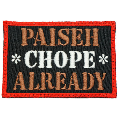 PAISEH CHOPE ALREADY PATCH - RANDOM