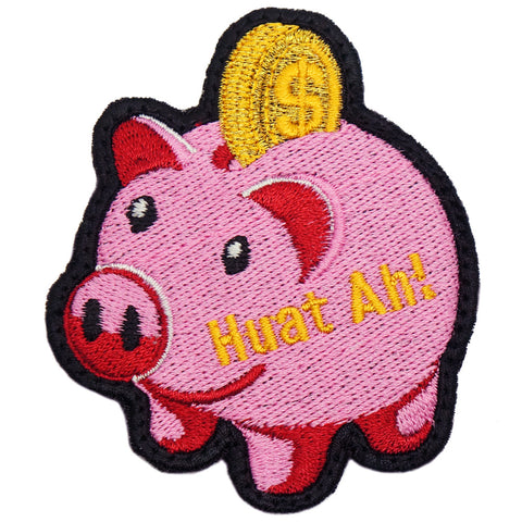 PIGGY BANK PATCH - FULL COLOR