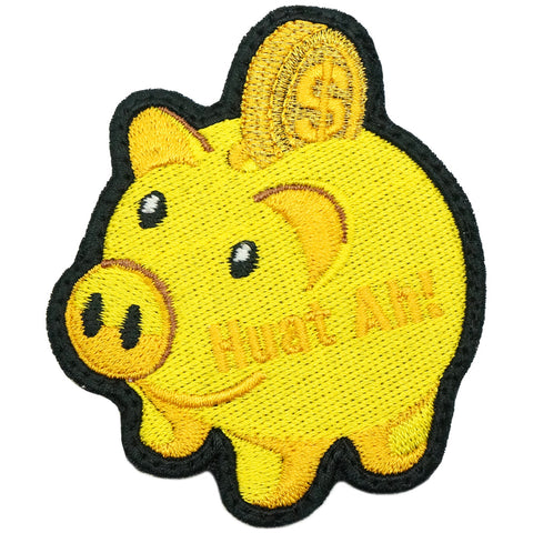 PIGGY BANK PATCH - HARVEST GOLD