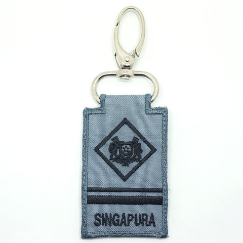 RSN / RSAF MINI RANK KEYCHAIN - ME4 (GRAY)