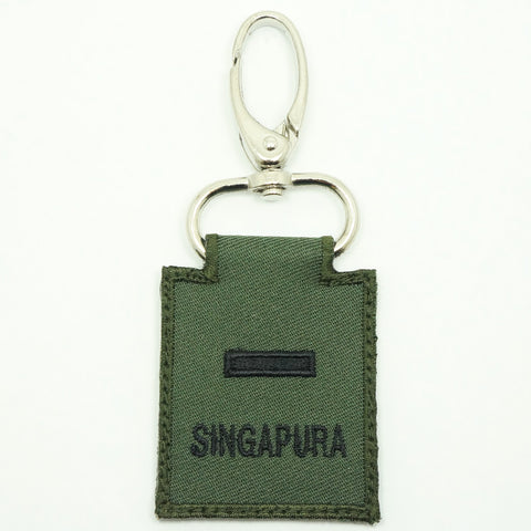 MINI SAF RANK KEYCHAIN - 2LT (OD GREEN)