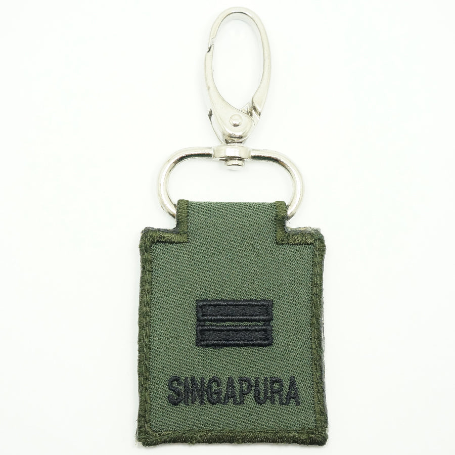 MINI SAF RANK KEYCHAIN - LTA (OD GREEN)