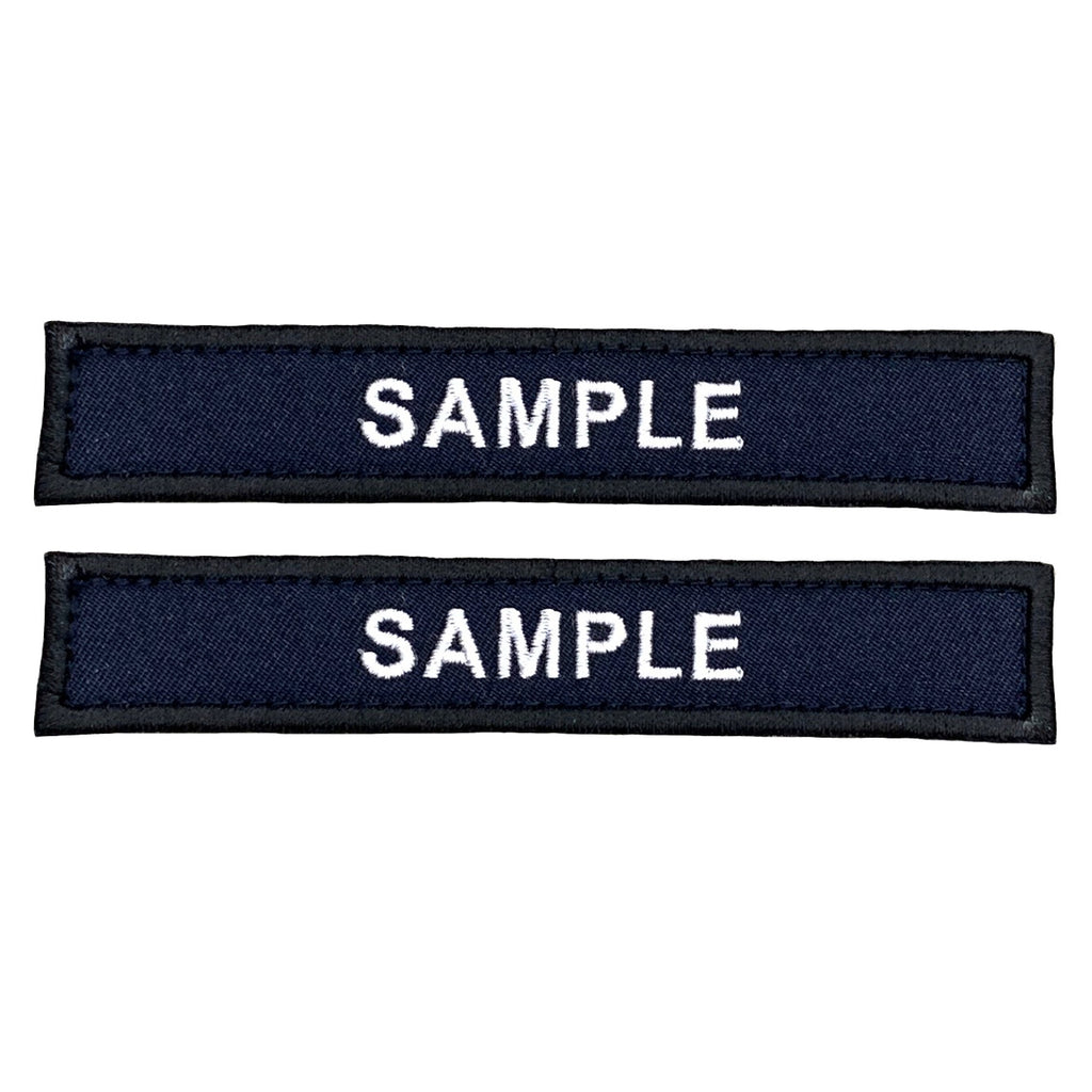 POLICE NAME TAG (WITH VELCRO BACKING, 2 PIECES)