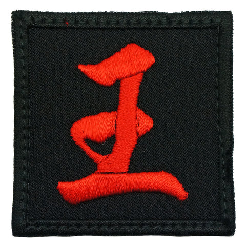 WANG PATCH - BLACK RED