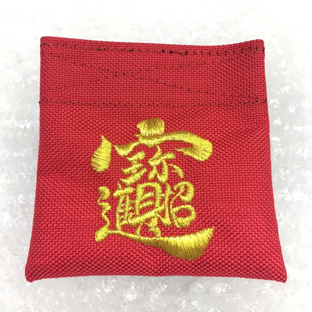 MIL-SPEC CNY COIN PURSE -  LUCKY FORTUNE