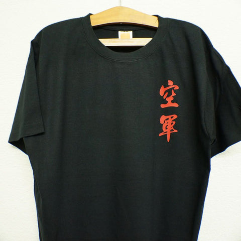 HGS T-SHIRT - CHINESE AIR FORCE (RED) - Hock Gift Shop | Army Online Store in Singapore