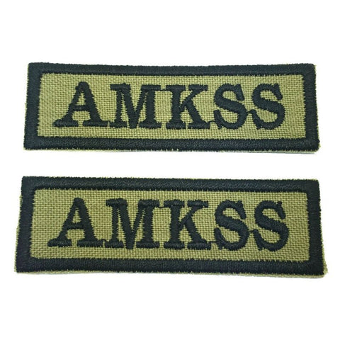 A.M.K.S.S NCC SCHOOL TAG - 1 PAIR - Hock Gift Shop | Army Online Store in Singapore
