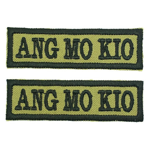 ANG MO KIO NCC SCHOOL TAG - 1 PAIR - Hock Gift Shop | Army Online Store in Singapore
