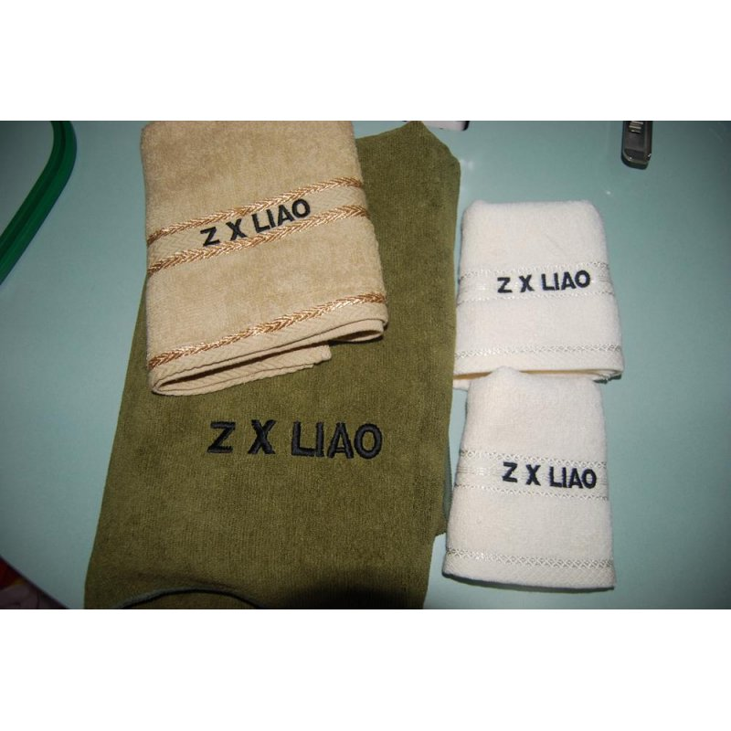 ARMY BATH TOWEL – Hock Gift Shop | Army Online Store in Singapore