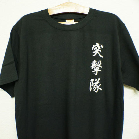 HGS T-SHIRT - CHINESE ASSAULT TEAM - Hock Gift Shop | Army Online Store in Singapore