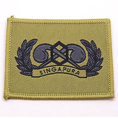 SAF #4 BADGE - BASIC CBRD - Hock Gift Shop | Army Online Store in Singapore