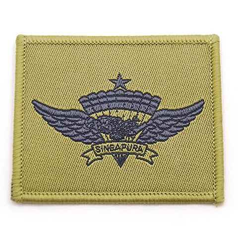 SAF #4 BADGE - BASIC FREEFALL - Hock Gift Shop | Army Online Store in Singapore