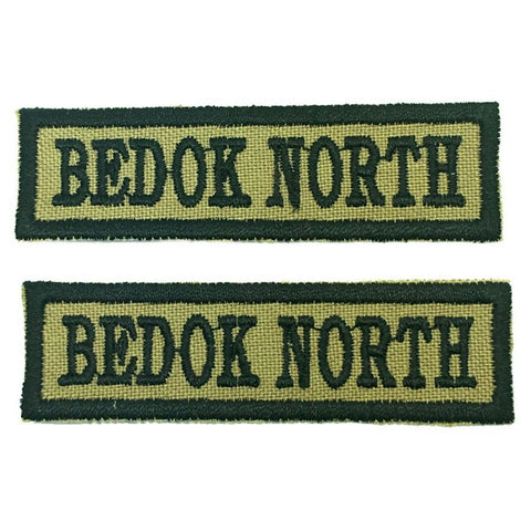 BEDOK NORTH NCC SCHOOL TAG - 1 PAIR - Hock Gift Shop | Army Online Store in Singapore