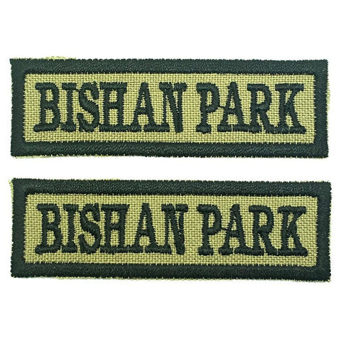 BISHAN PARK NCC SCHOOL TAG - 1 PAIR - Hock Gift Shop | Army Online Store in Singapore