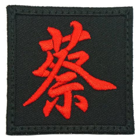 CAI PATCH - BLACK RED - Hock Gift Shop | Army Online Store in Singapore