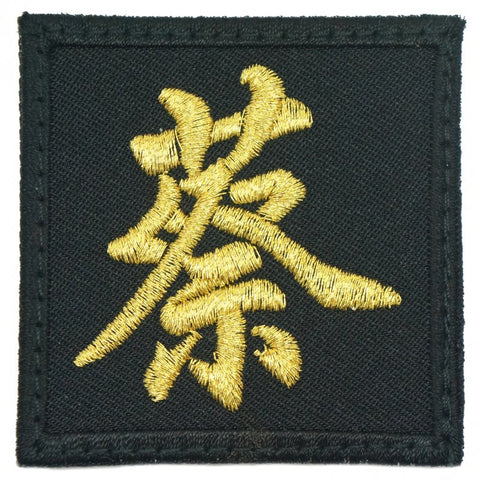 CAI PATCH - METALLIC GOLD - Hock Gift Shop | Army Online Store in Singapore