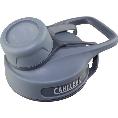 CAMELBAK CHUTE BOTTLE REPLACEMENT CAP - GREY TETHER - Hock Gift Shop | Army Online Store in Singapore