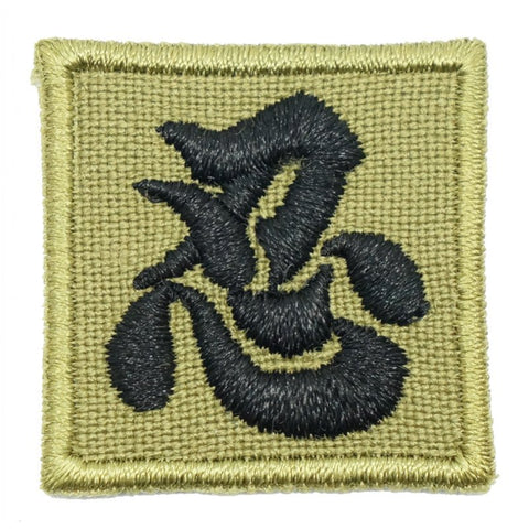 CHINESE CALLIGRAPHY MINI NINJA PATCH - OLIVE GREEN - Hock Gift Shop | Army Online Store in Singapore