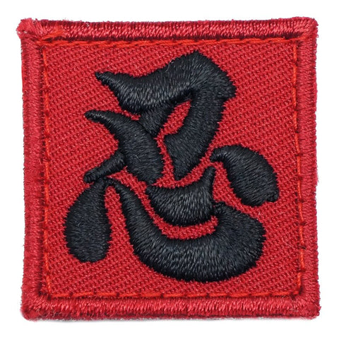 CHINESE CALLIGRAPHY MINI NINJA PATCH - RED CLOTH - Hock Gift Shop | Army Online Store in Singapore