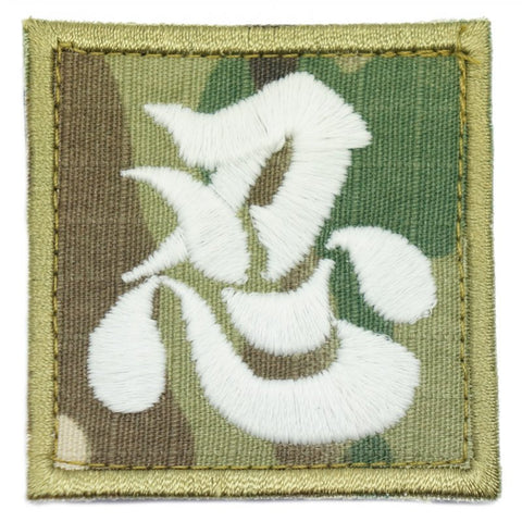 CHINESE CALLIGRAPHY NINJA PATCH - GLOW (MULTICAM) - Hock Gift Shop | Army Online Store in Singapore