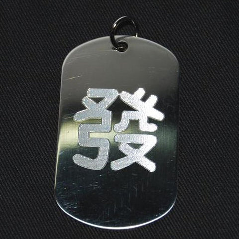 CHINESE GOOD LUCK (HUAT) DOG TAG - Hock Gift Shop | Army Online Store in Singapore