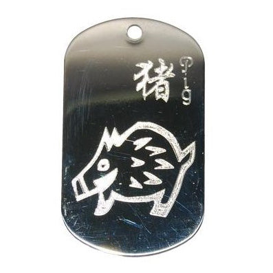 CHINESE ZODIAC DOG TAG (US MILITARY STYLE)