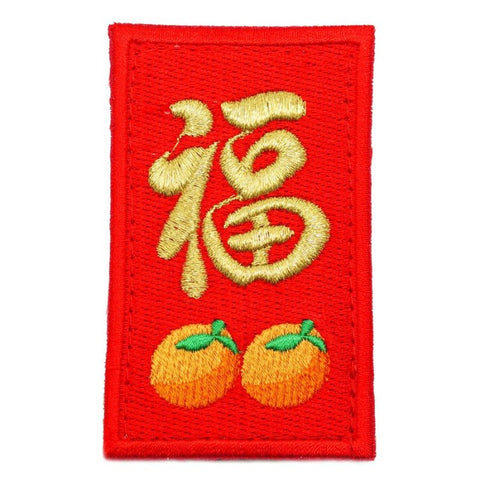 CNY HONG BAO PATCH - BLESSING - Hock Gift Shop | Army Online Store in Singapore