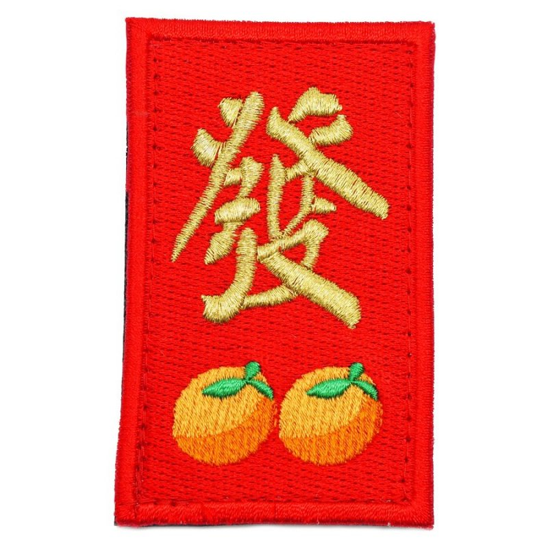 CNY HONG BAO PATCH - FORTUNE - Hock Gift Shop | Army Online Store in Singapore
