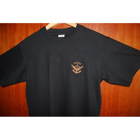 HGS T-SHIRT - GUARDS (EMBROIDERY VERSION) - Hock Gift Shop | Army Online Store in Singapore