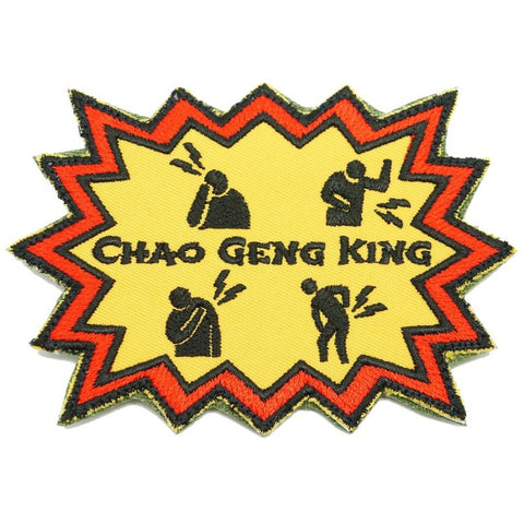 CHAO GENG PATCH - FULL COLOR - Hock Gift Shop | Army Online Store in Singapore
