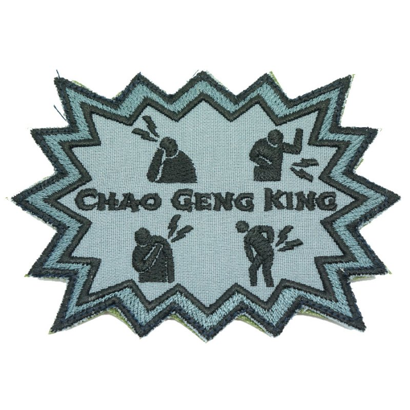 CHAO GENG PATCH - GREY - Hock Gift Shop | Army Online Store in Singapore