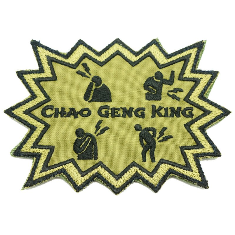 CHAO GENG PATCH - OLIVE GREEN - Hock Gift Shop | Army Online Store in Singapore