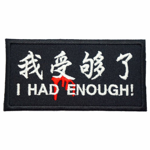 I HAD ENOUGH PATCH - BLACK - Hock Gift Shop | Army Online Store in Singapore